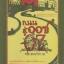 ถนนสู่ออซ (The Road to Oz) โดย แอล. แฟรงก์ โบม thumbnail 1