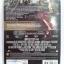 (DVD) Gran Torino (2008) แกรน โทริโน คนกร้าวทะนงโลก thumbnail 2