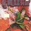 สู้สิบทิศ (3 เล่มจบ) thumbnail 1
