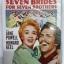 (DVD) Seven Brides for Seven Brothers (1954) 7 คู่ชู้ชื่น (2 Discs) thumbnail 1