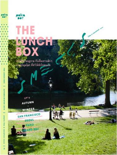 The lunch Box Autumn-Winter 2015 [mr01]