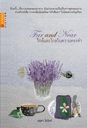Far and Near ใกล้และไกลในความทรงจำ [mr05]