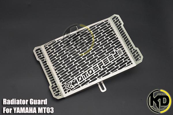 Chain guard Yamaha MT-03 16-18 silver Logo