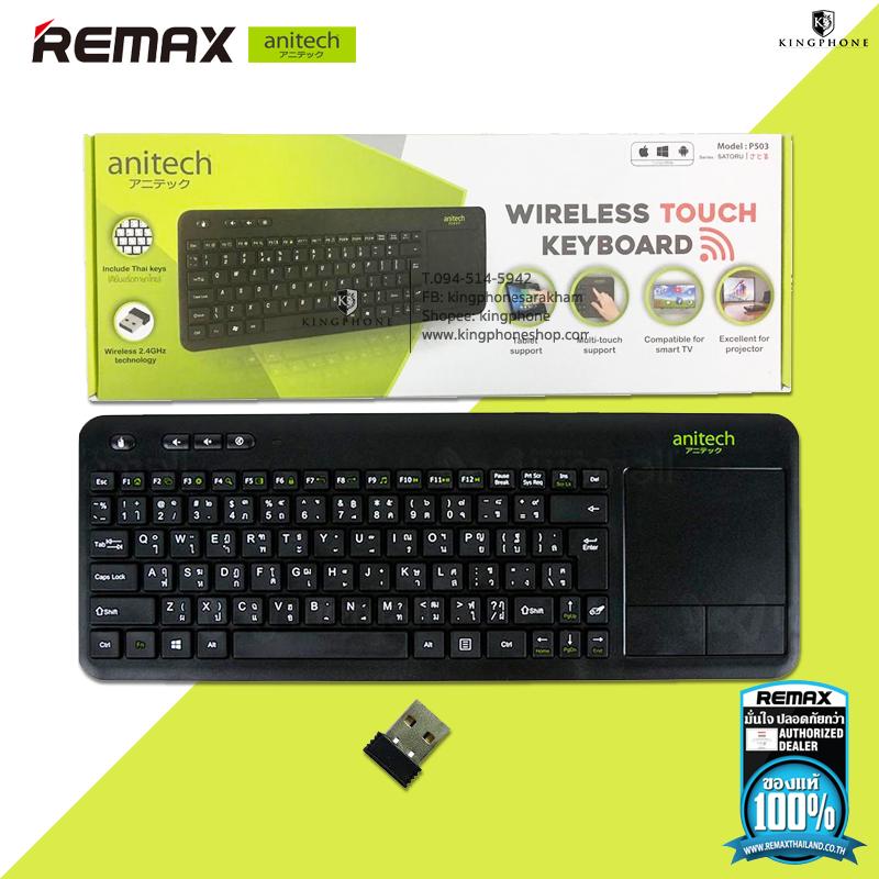 Keyboard Wireless anitect P504 มาพร้อม TouchPad ตอบสนองเร็ว ...