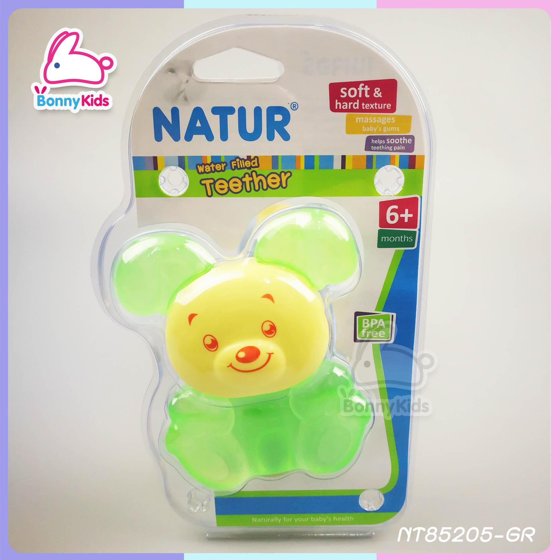 ยางกัด Natur แบบมีน้ำ ปลอดสาร BPA สีเขียว