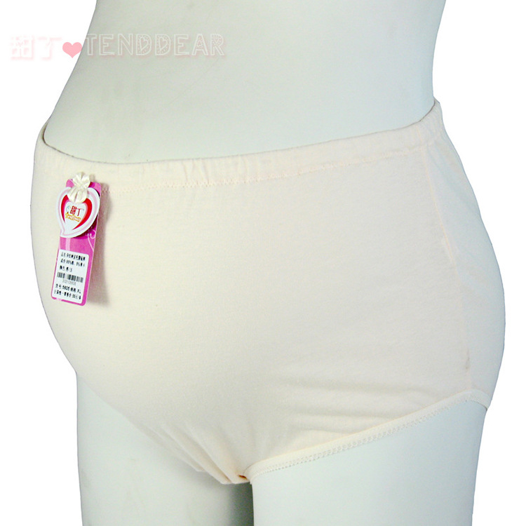 กางเกงในคนท้อง ปรับขนาดเอวได้ size M, L