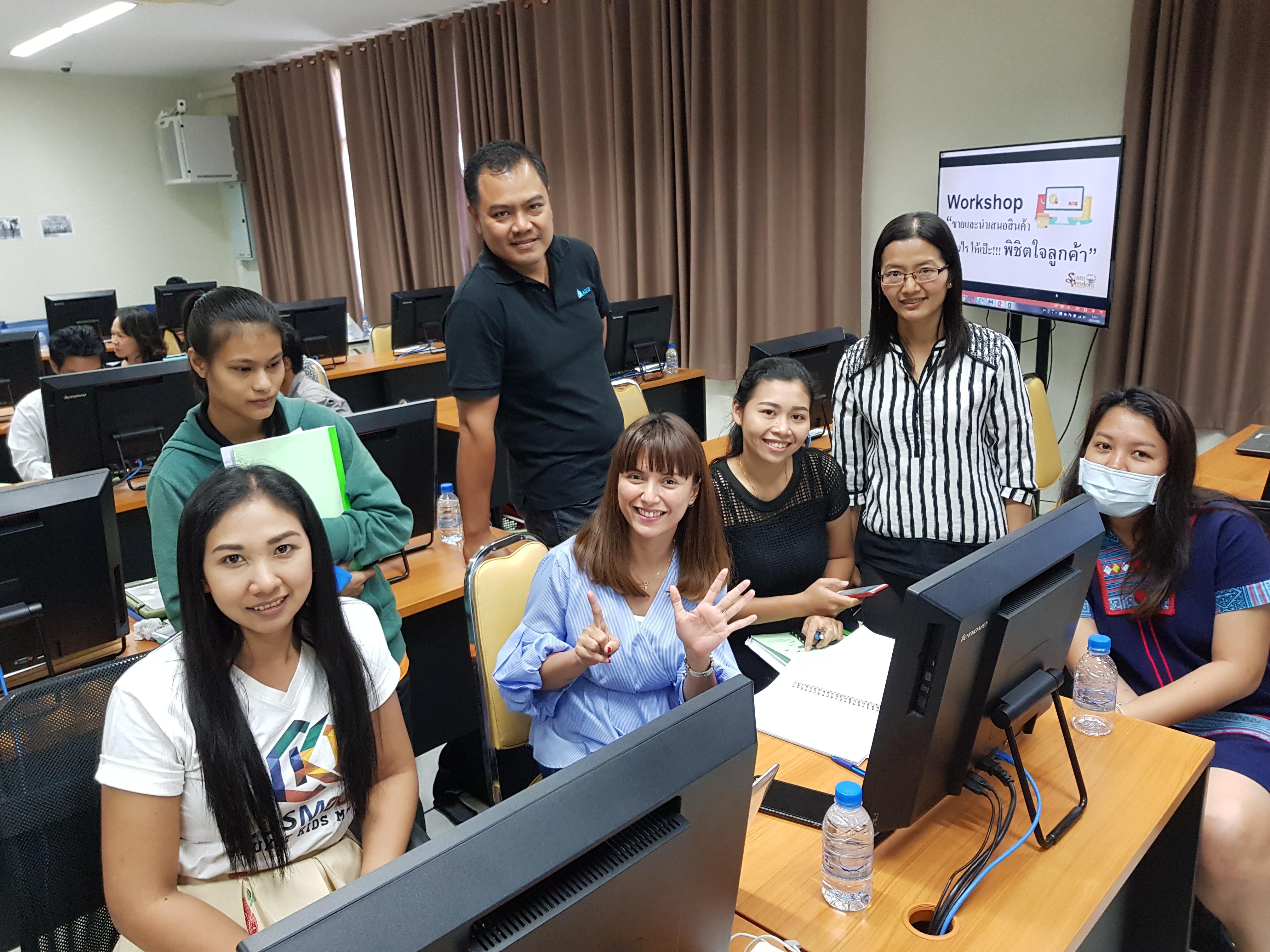 workshop สอนDigital Marketing โดยอาจารย์ใบตอง