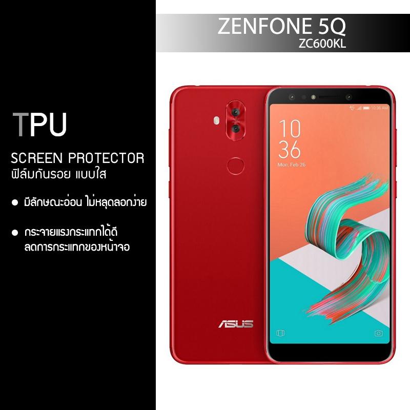 ฟิล์มกันรอย Zenfone 5Q (ZC600KL) แบบใส (วัสดุ TPU)
