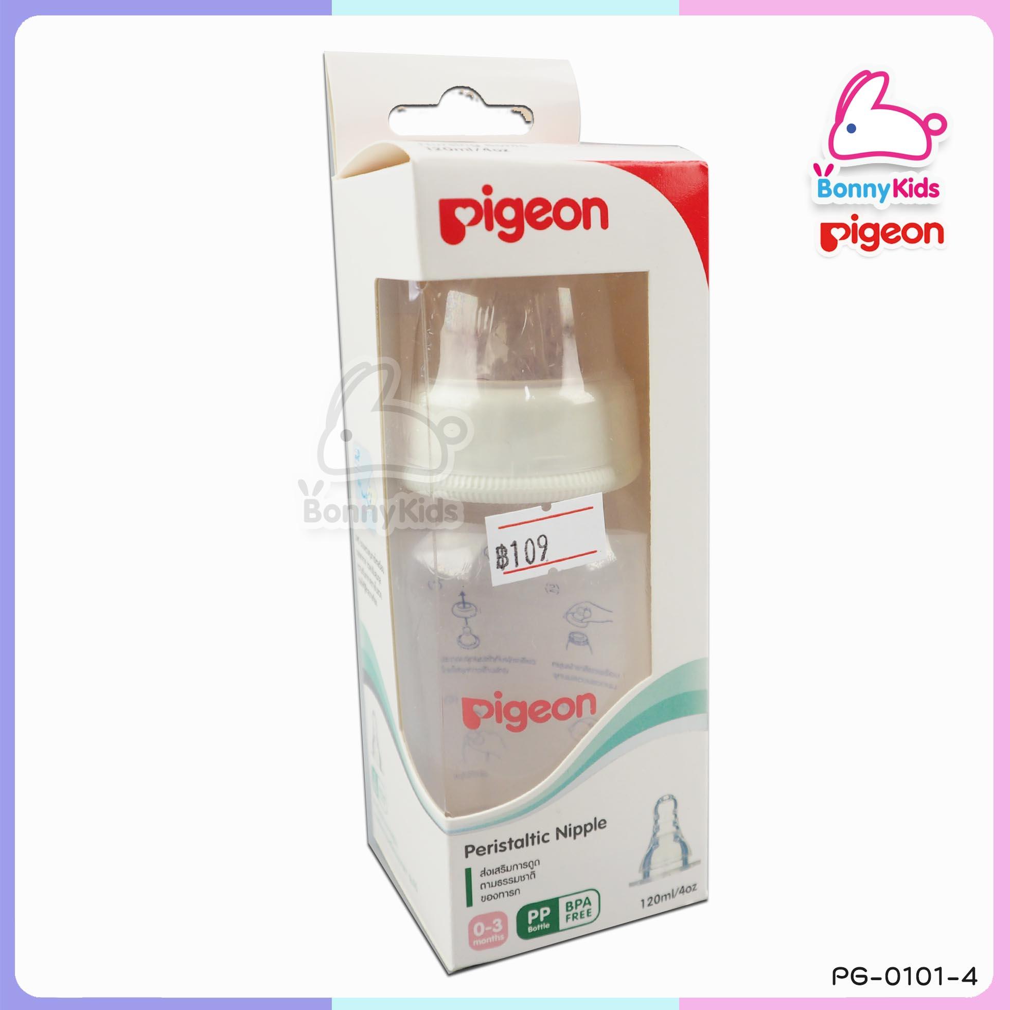 ขวดนมพีเจ้นส์ PP BPA-FREE Pigeon ขนาด 120 ml/4OZ พร้อมจุกนมเสมือนนมมารดา รุ่นมินิ size S
