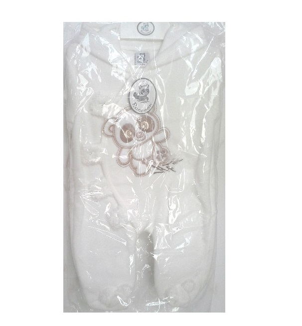 bds2 (สีขาว) บอดี้สูทชุดหมีหุ้มเท้าหุ้มมือมีฮุ้ดดี้คลุมหัว Size 6-9 เดือน