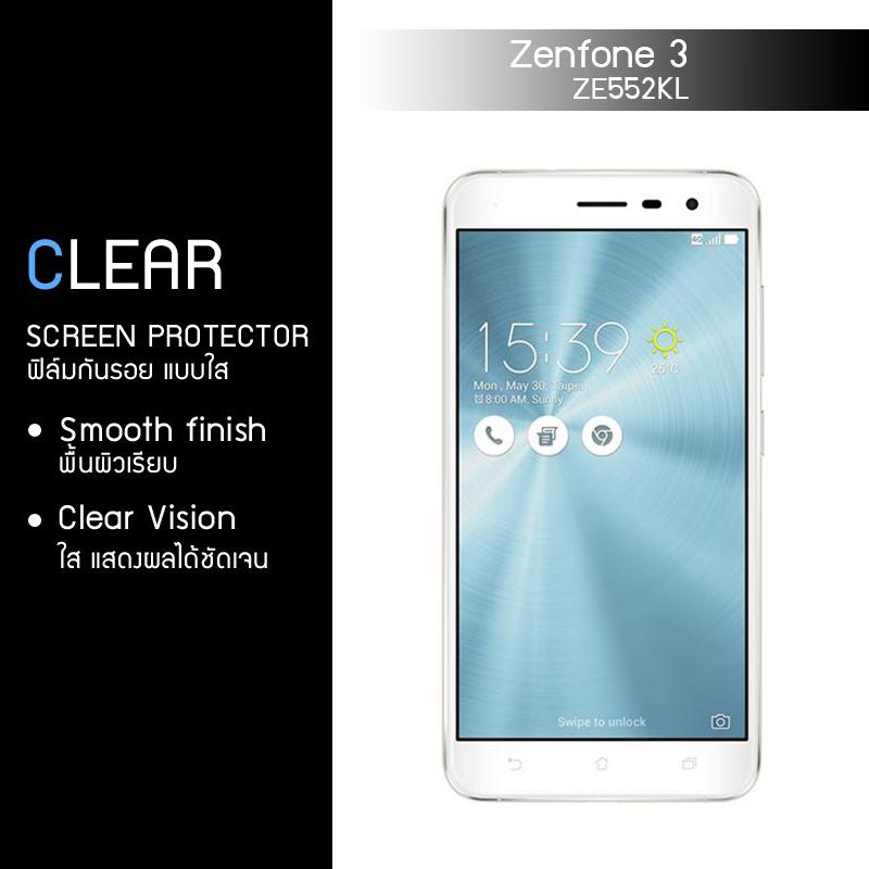 """ฟิล์มกันรอย Zenfone 3 5.5"""" นิ้ว (ZE552KL) แบบใส"""