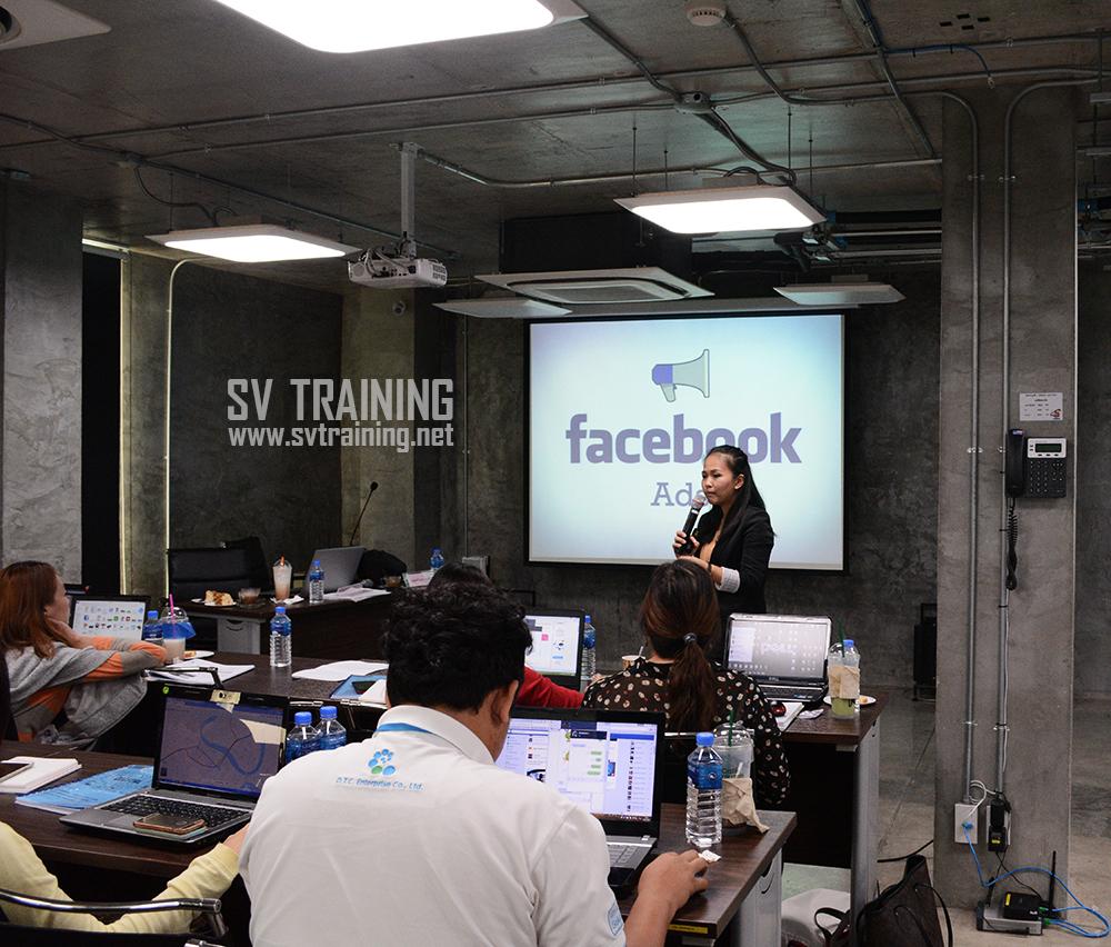สอนการทำโฆษณาออนไลน์บน facebook