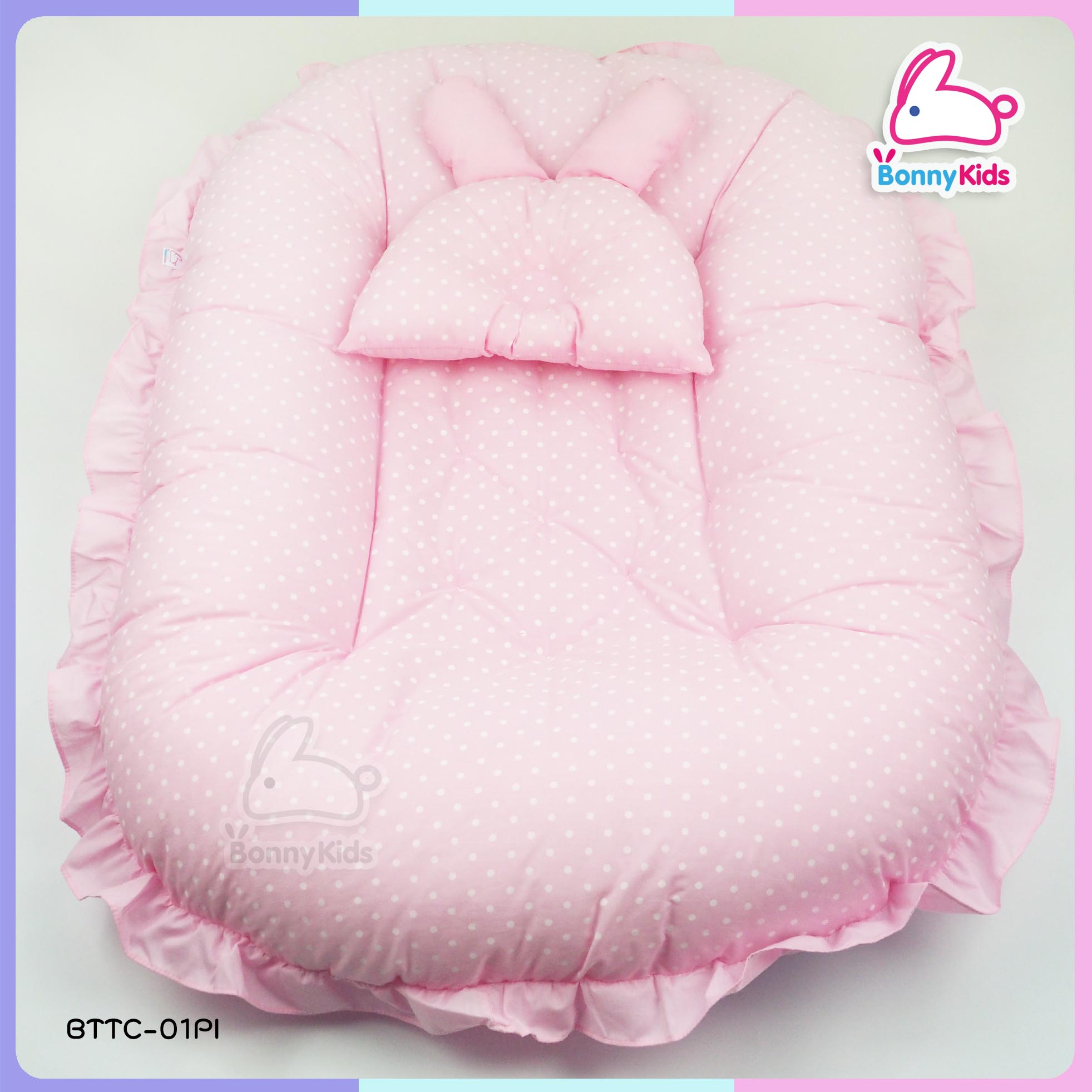 ชุดที่นอนเด็กลายจุดน่ารัก สีชมพู