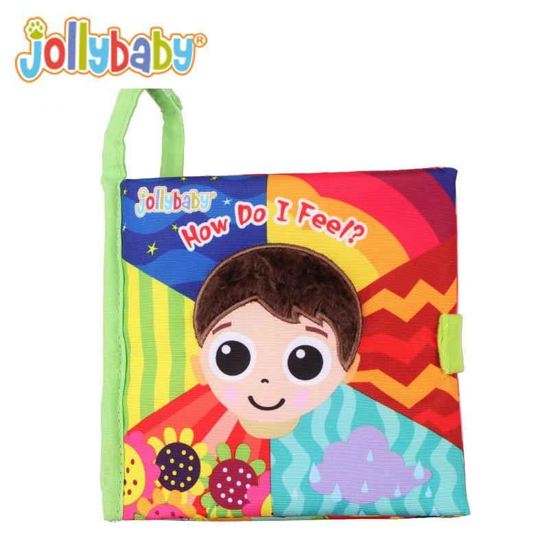 หนังสือผ้า How Do I Feel? - JollyBaby