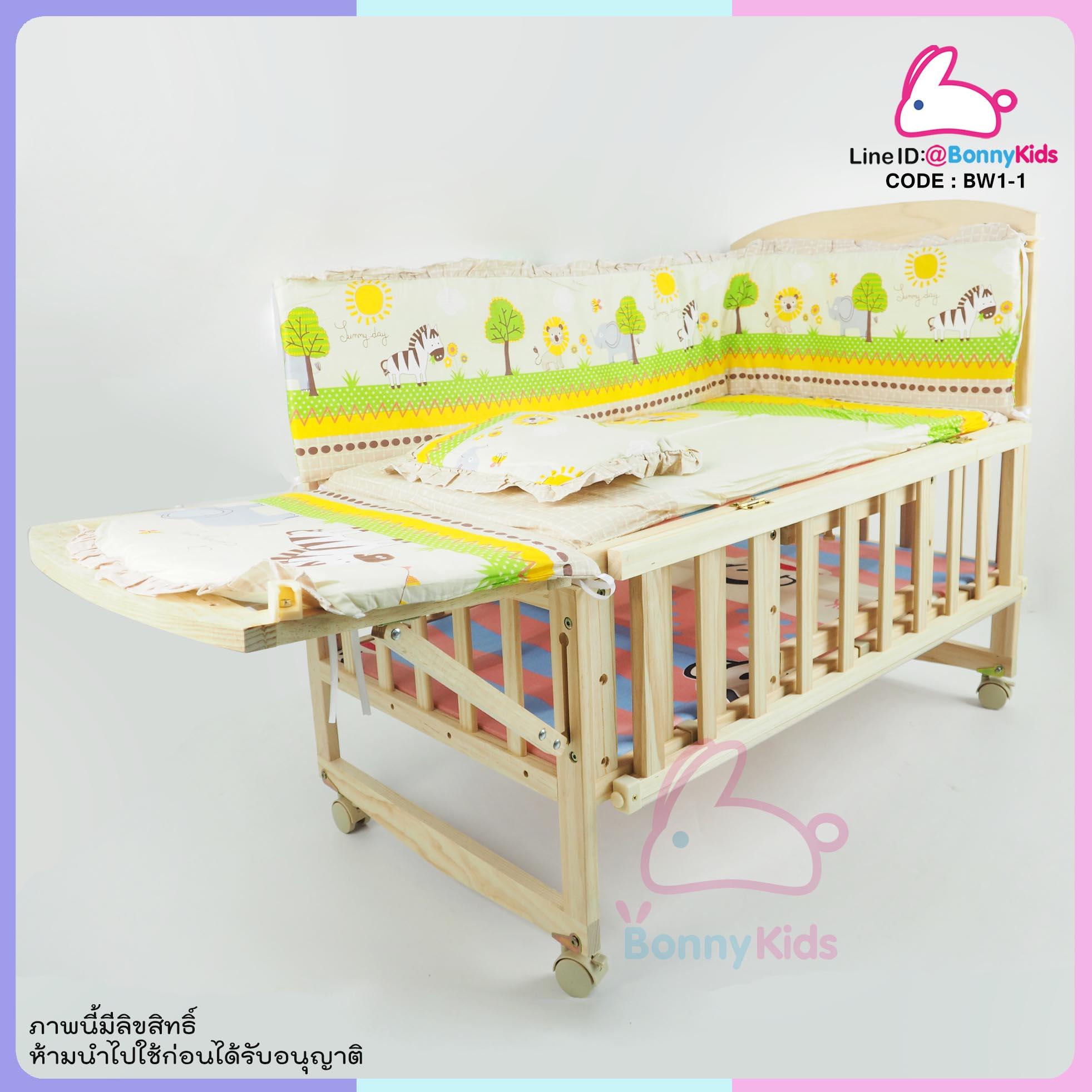 เตียงไม้ ลายช้างยีราฟ