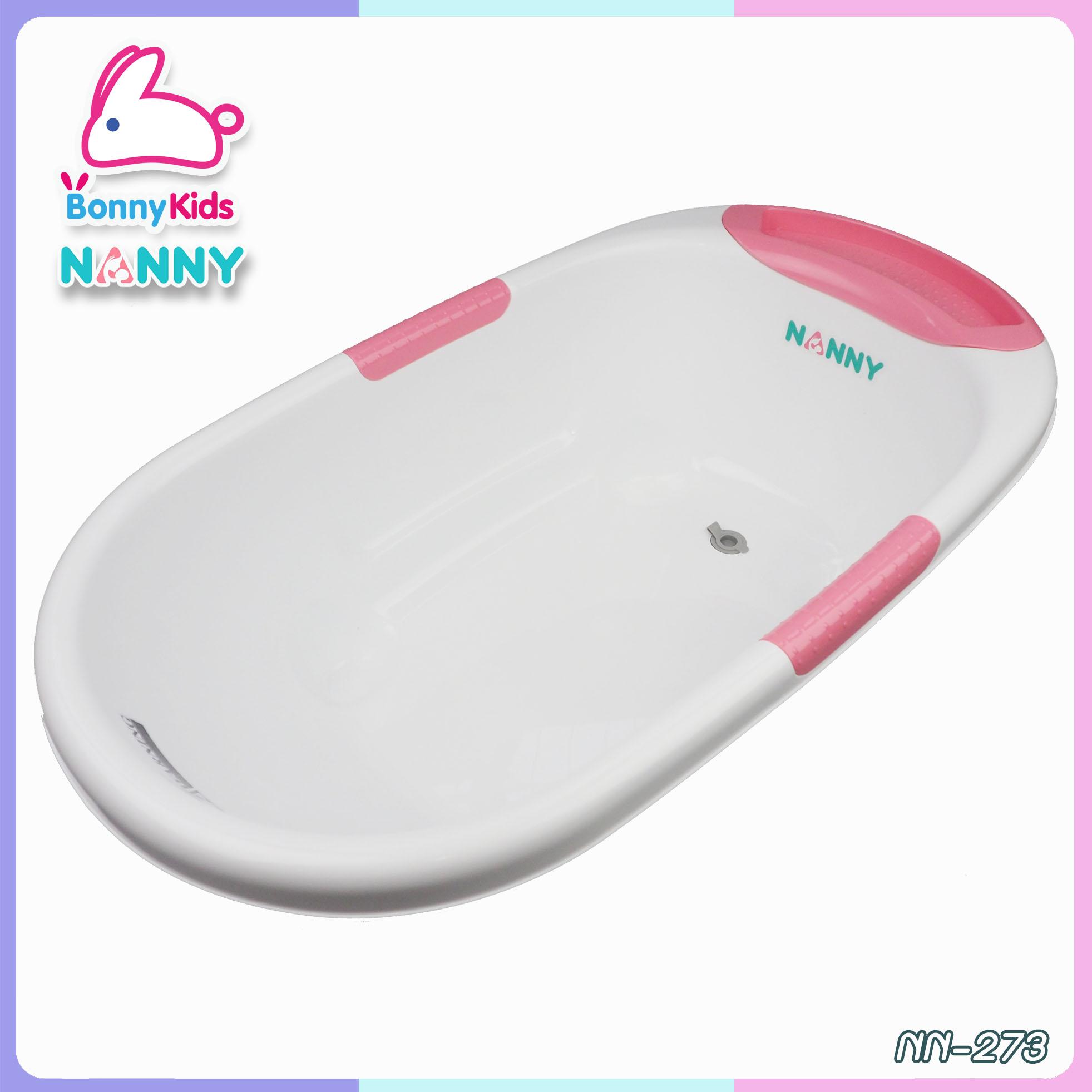 อ่างอาบน้ำเด็ก NANNY ทูโทน มีจุกปล่อยน้ำ สีชมพู