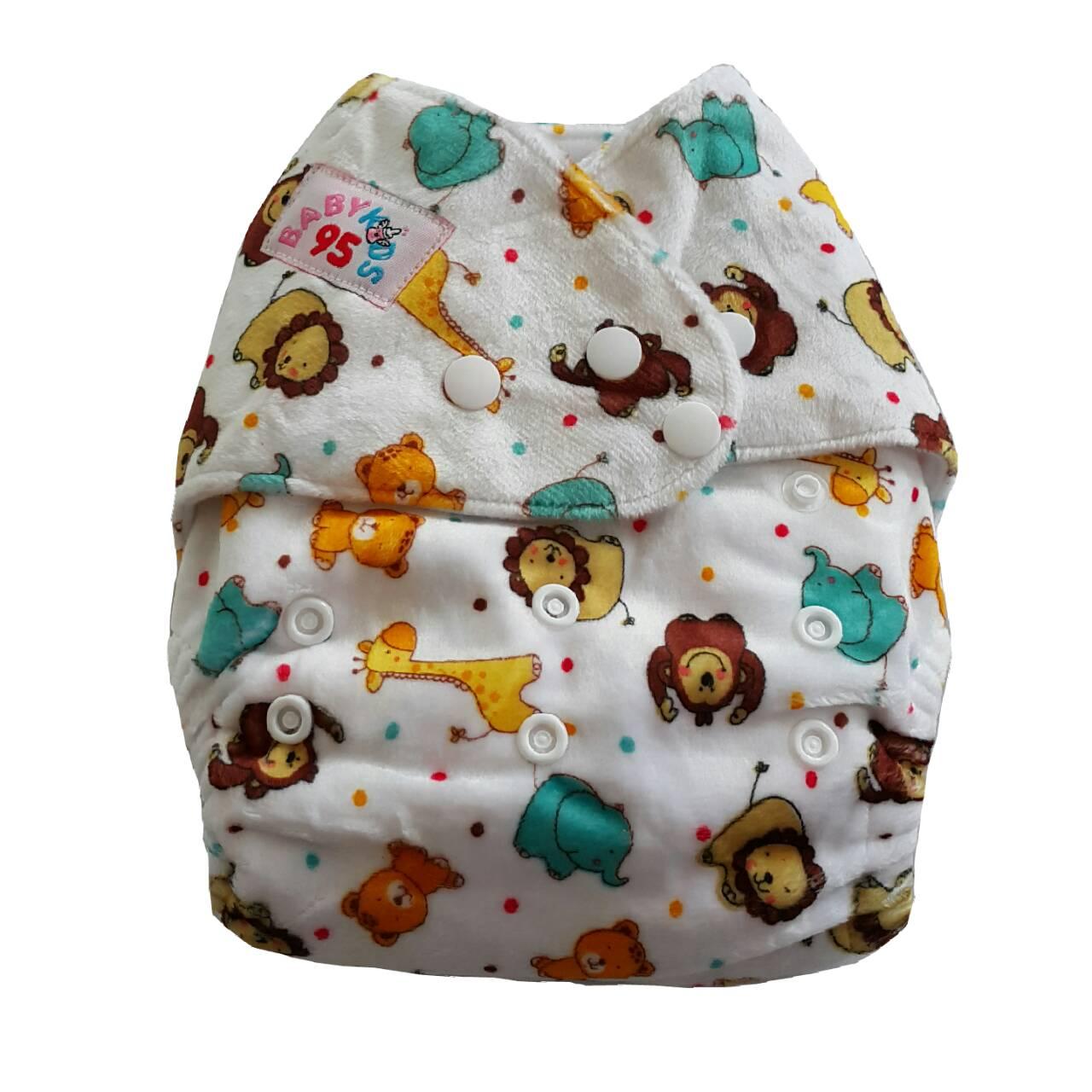 กางเกงผ้าอ้อม PUL Mink +แผ่นซับชาโคล