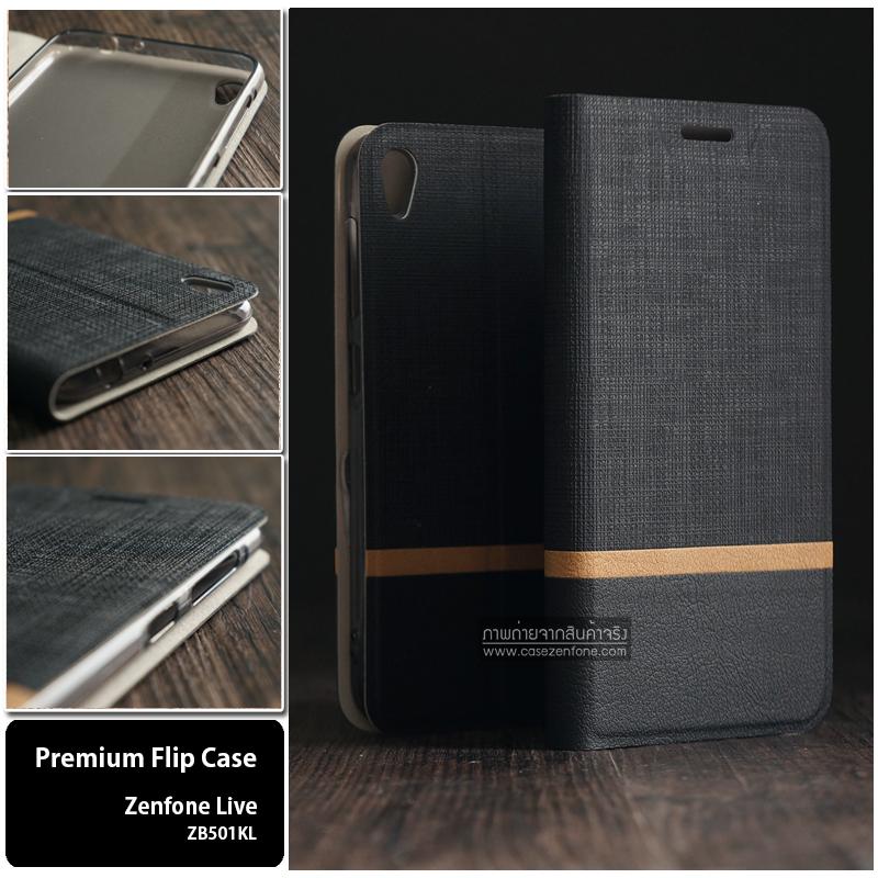 เคส Zenfone Live (ZB501KL) เคสฝาพับหนัง PVC มีช่องใส่บัตร สีดำ