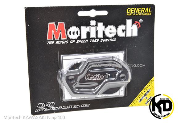 Moritech ฝาปั้มดิสบน Kawasaki Ninja400