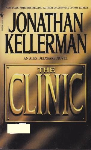 ถนนสายฆาตกรรม (The Clinic)