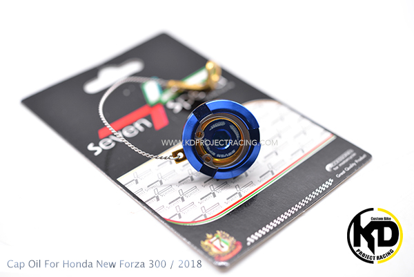 น๊อคเติมน้ำมันเครื่องTPN For Honda Forza 300/2018