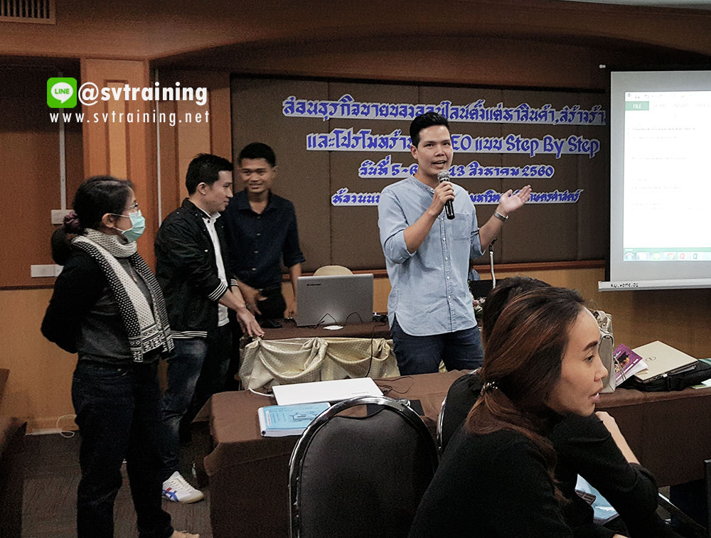 เรียนสร้างคอนเทนต์(Content Marketing)กับอาจารย์ใบตอง