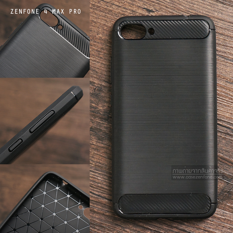 เคส Zenfone 4 Max Pro (ZC554KL) เคสนิ่มเกรดพรีเมี่ยม (Texture ลายโลหะขัด) กันลื่น ลดรอยนิ้วมือ สีดำ