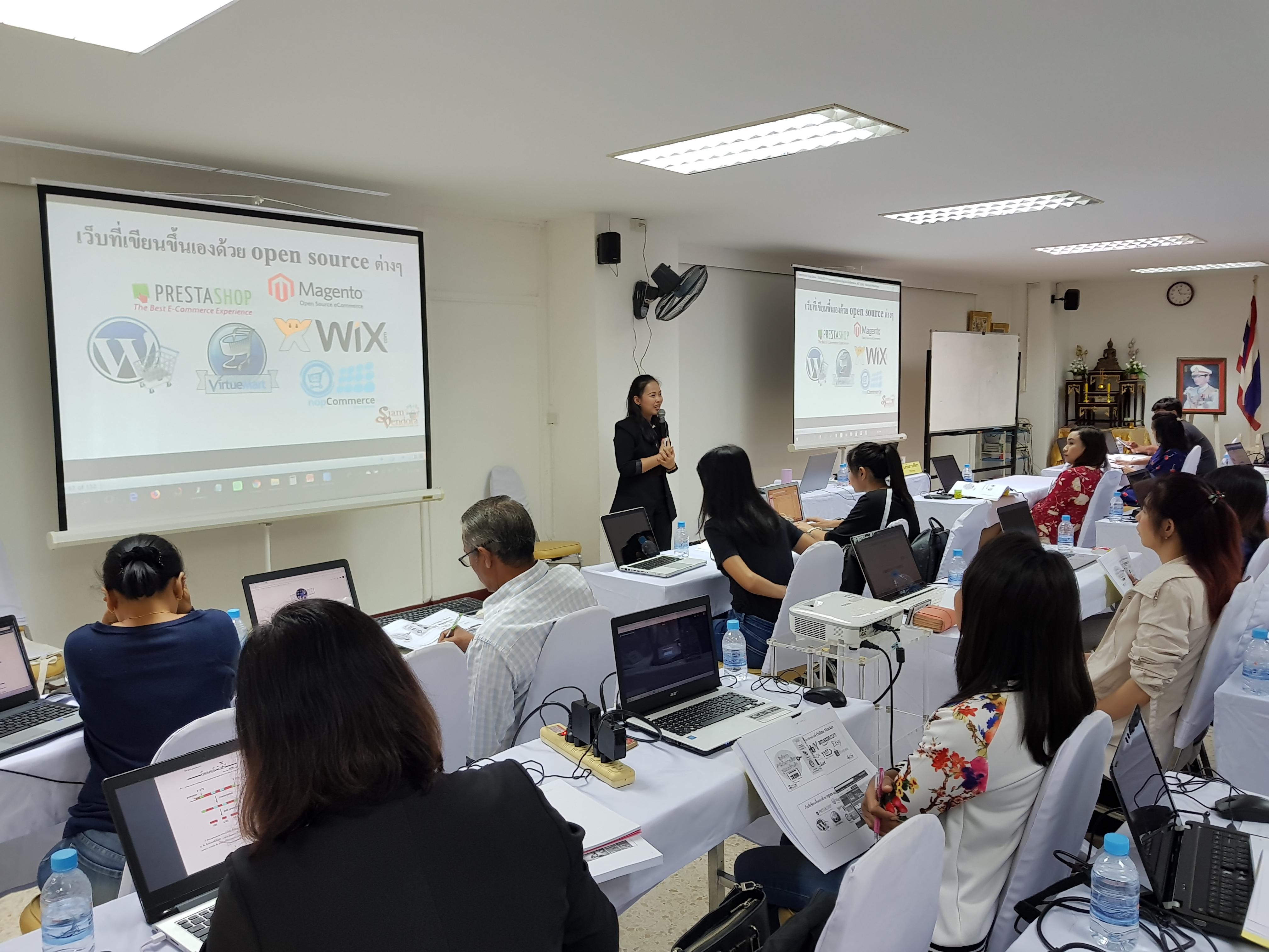 สอนขายของออนไลน์สำหรับธุรกิจท่องเที่ยวและโรงแรมโดยอาจารย์ใบตอง