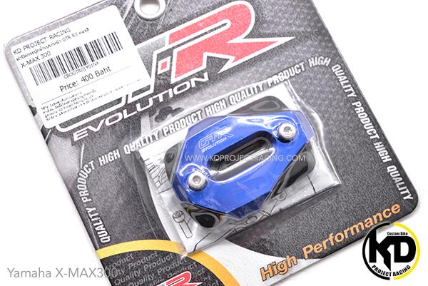 GTR ฝากระปุกปั้มบน 2 ชิ้น L+R Yamaha X-MAX 300GTR ฝากระปุกปั้มบน 2 ชิ้น L+R Yamaha X-MAX 300 - สินค้าตรงรุ่น - มีสีเทา ดำ แดง ทอง น้ำเงิน - Made in Thailand 📮 - บริการส่งไปรณีย์ทั่วประเทศ 🚚- บริการส่งบริษัทข่นส่งทั่วประเทศ Kerry Express ,