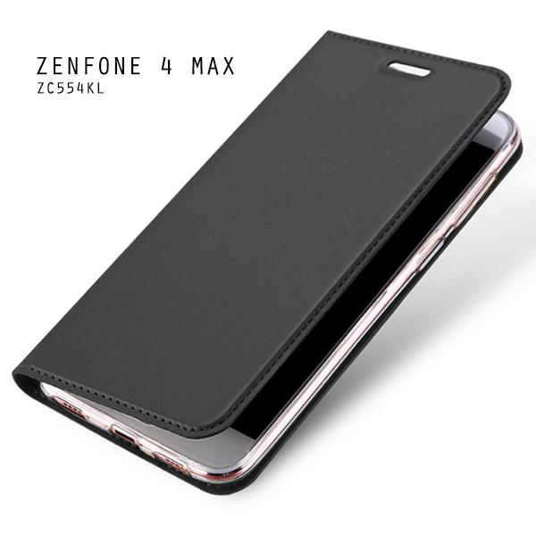 เคส Zenfone 4 Max / Zenfone 4 Max Pro (ZC554KL) เคสฝาพับเกรดพรีเมี่ยม (เย็บขอบ) พับเป็นขาตั้งได้ สีเทา