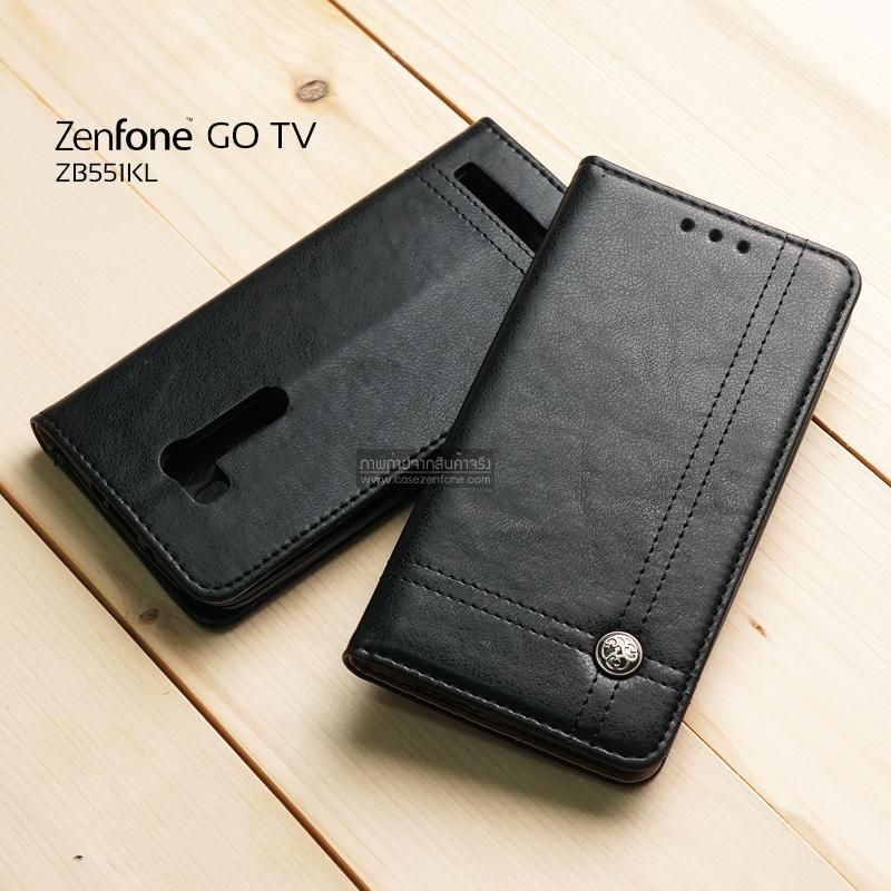 """เคส Zenfone GO TV 5.5"""" (DTAC Edition) เคสฝาพับเกรดพรีเมี่ยม ลายหนัง พร้อมช่องใส่บัตรด้านใน (พับเป็นขาตั้งได้) สีดำ (หมุดเหล็ก)"""