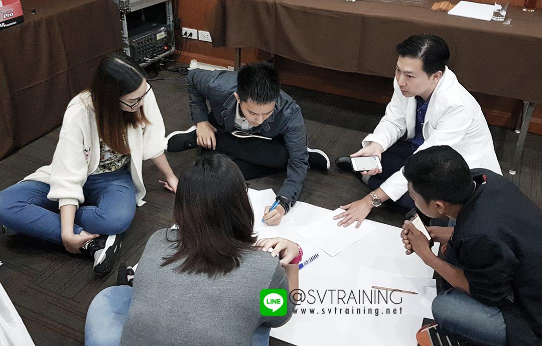 สัมมนา Digital Marketing สอนโดยอาจารย์ใบตอง