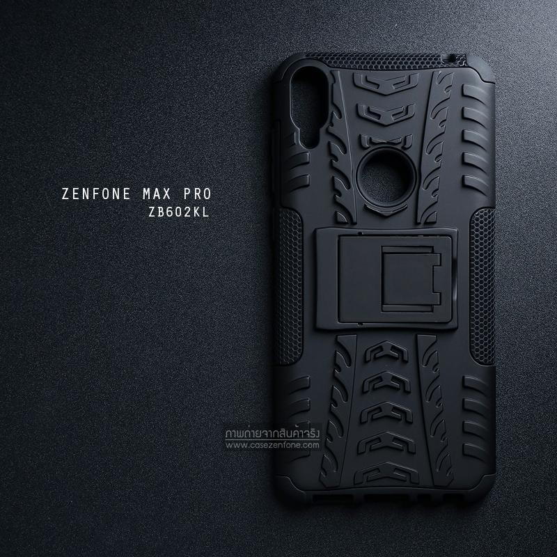 เคส Zenfone Max Pro M1 (ZB602KL) กรอบบั๊มเปอร์ กันกระแทก Defender สีดำ (เป็นขาตั้งได้)