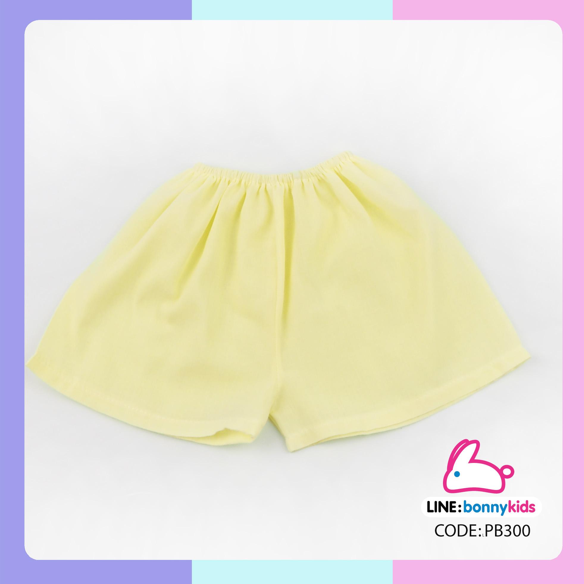 กางเกงทารก ผ้าป่าน (แพ็ค 6 ตัว)