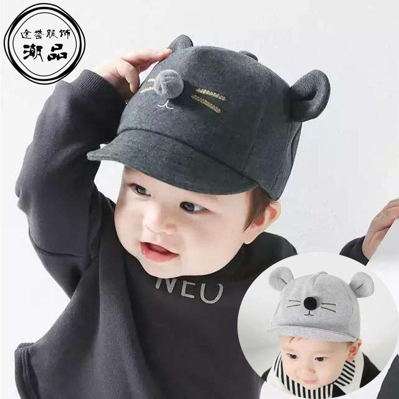 หมวกแก็ปเด็กเล็ก หมาน้อย สีดำ/เทา ดีไซน์เกาหลีเท่ๆ