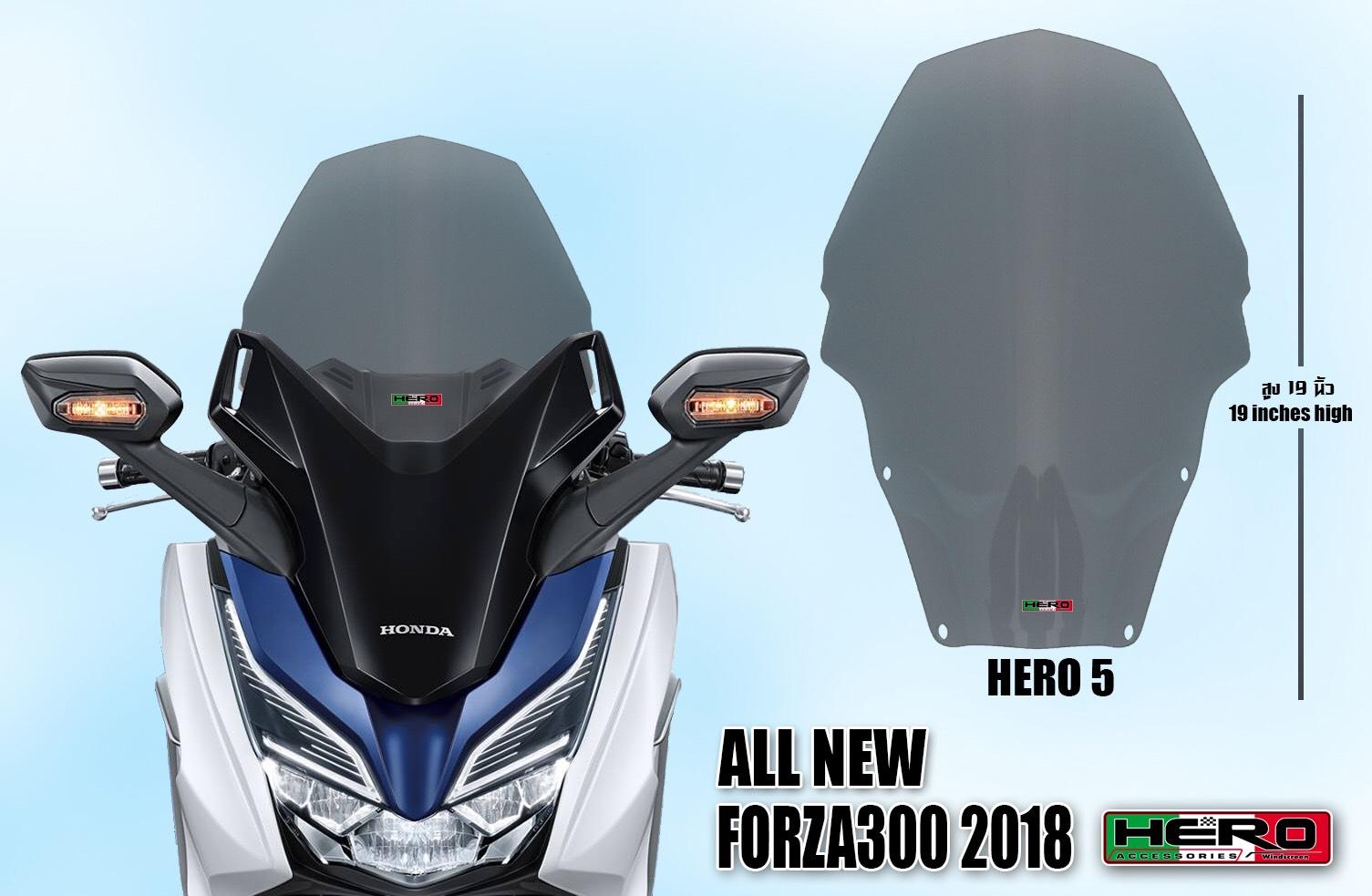 ชิวหน้า HERO แบบ5 สีชาอ่อน For Honda Forza 300/2018