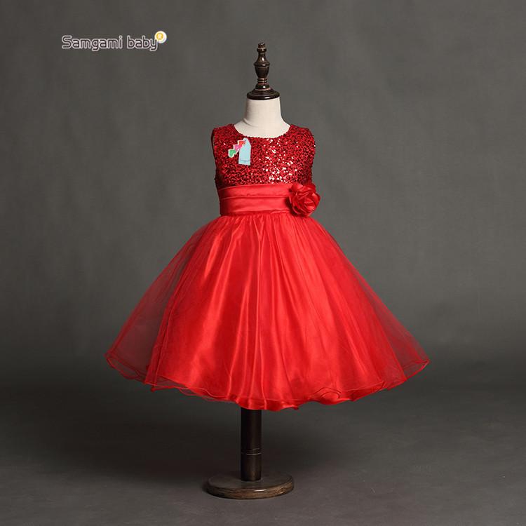 ชุดราตรีเด็กสีแดงประดับเลื่อม กระโปรงบานน่ารัก แบรนด์ Samgami