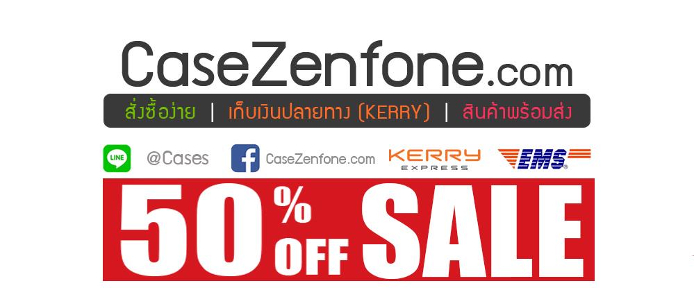 เคส Zenfone.com