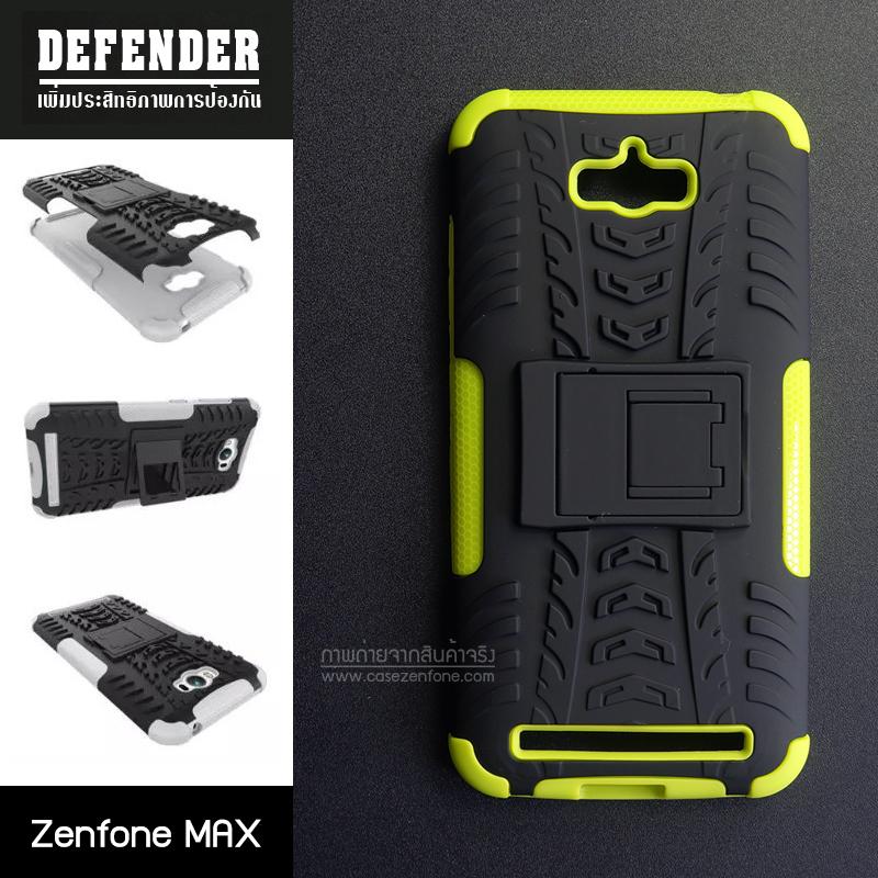 เคส Zenfone Max กรอบบั๊มเปอร์ กันกระแทก Defender สีเขียวอ่อน (เป็นขาตั้งได้)