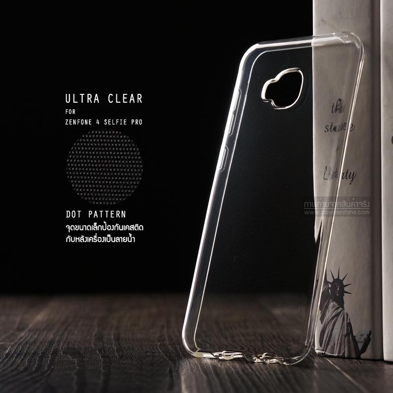 เคส Zenfone 4 Selfie Pro เคสนิ่ม ULTRA CLEAR พร้อมจุดขนาดเล็กป้องกันเคสติดกับตัวเครื่อง สีใส