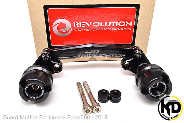 Revolution Guard Muffler กันล้มท่อ For Honda Forza300 / 2018