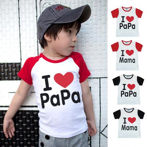 เสื้อยืดเด็กแขนสั้น I Love Papa & I Love Mama ขนาด 80/90/95/100/110 สำหรับเด็ก 1-5 ปี