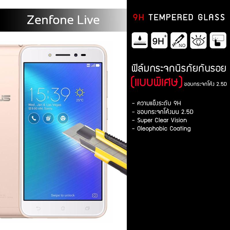 ฟิล์มกระจกนิรภัย-กันรอย ASUS Zenfone Live (ZB501KL) Tempered Glass 9H