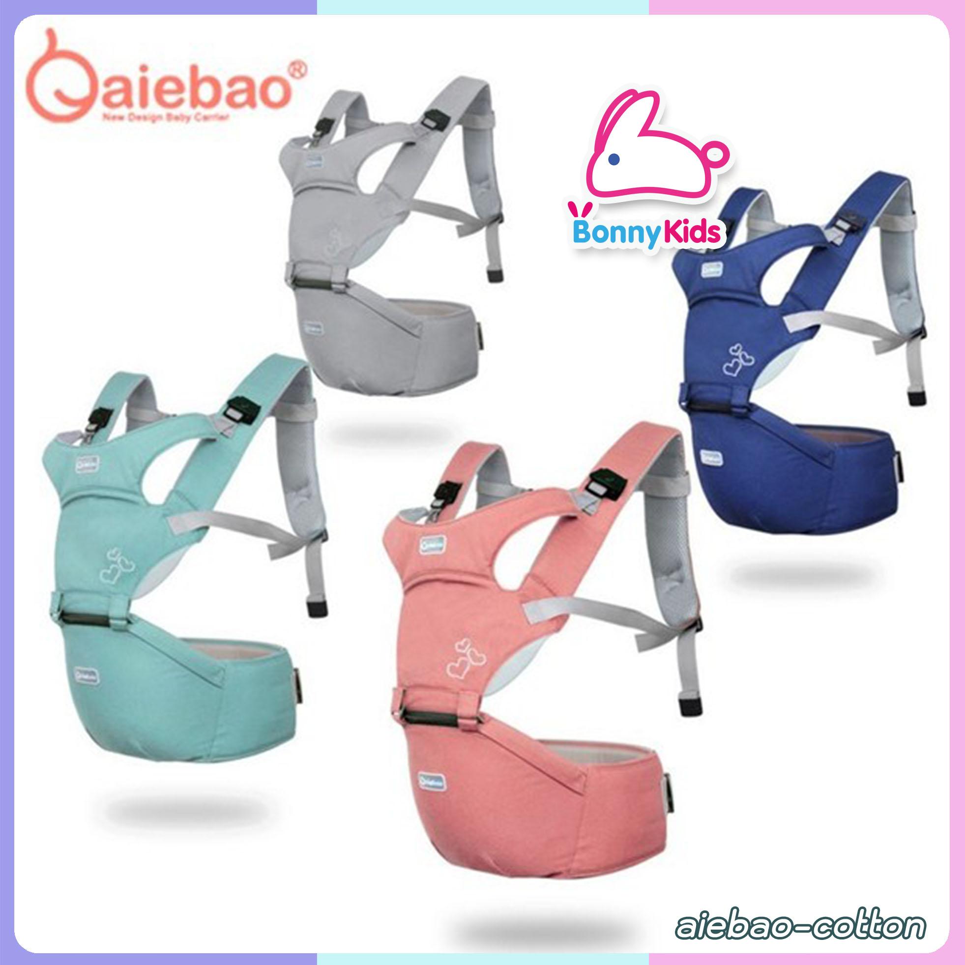 เป้อุ้มเด็ก hipseat Aiebao NEW Model