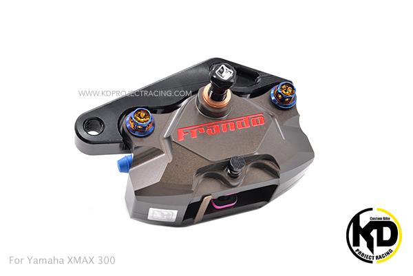 ชุดปั้มเบรกหลัง สีชา FRANDO Racing + ขายึดจาน for Yamaha XMAX 300