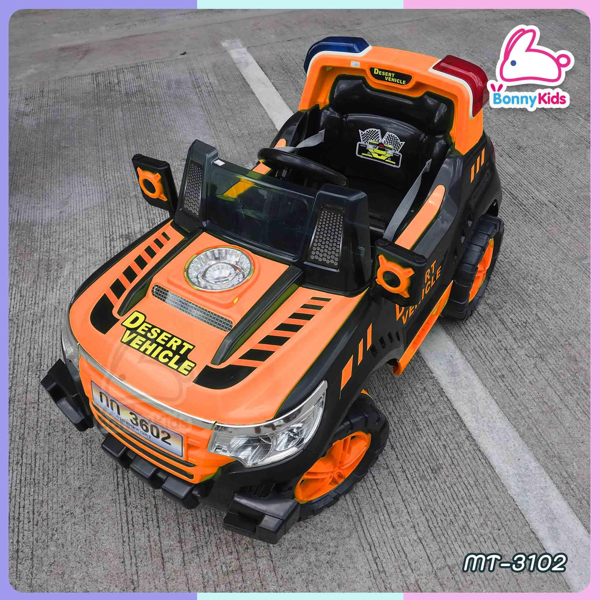 รถกระบะสิงห์ทะเลทราย สีส้ม