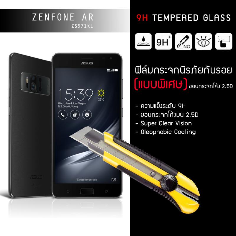 ฟิล์มกระจกนิรภัย-กันรอย ASUS Zenfone AR (ZS571KL) Tempered Glass 9H