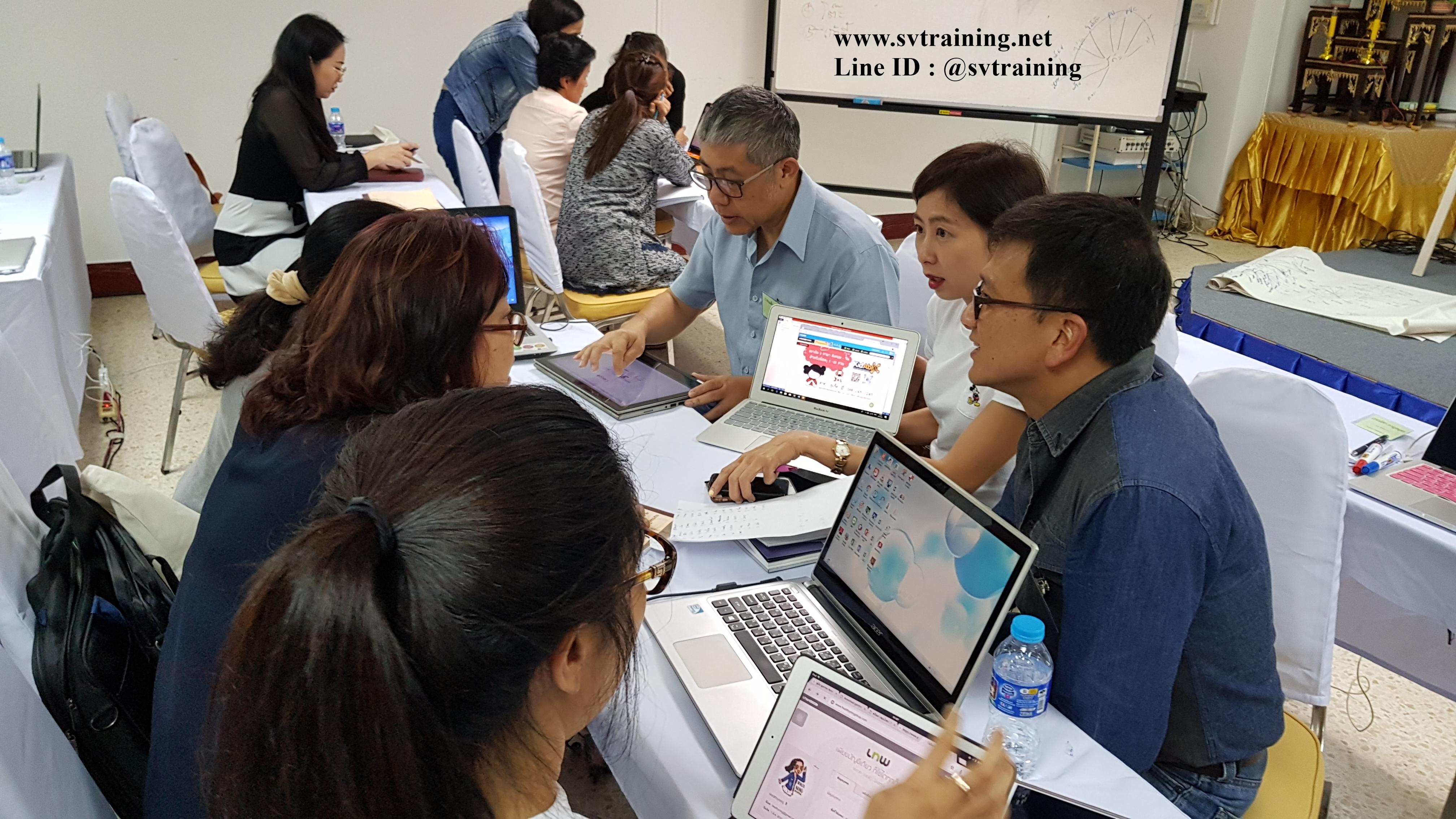 หลักสูตร Digital Marketing เพื่อธุรกิจโดยอาจารย์ใบตอง