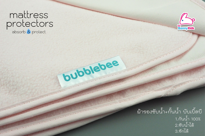 แผ่นรองซับ Bubble Bee Fleece ไซส์ 90x140 ซม. ซับน้ำได้ประมาณ 1000 cc