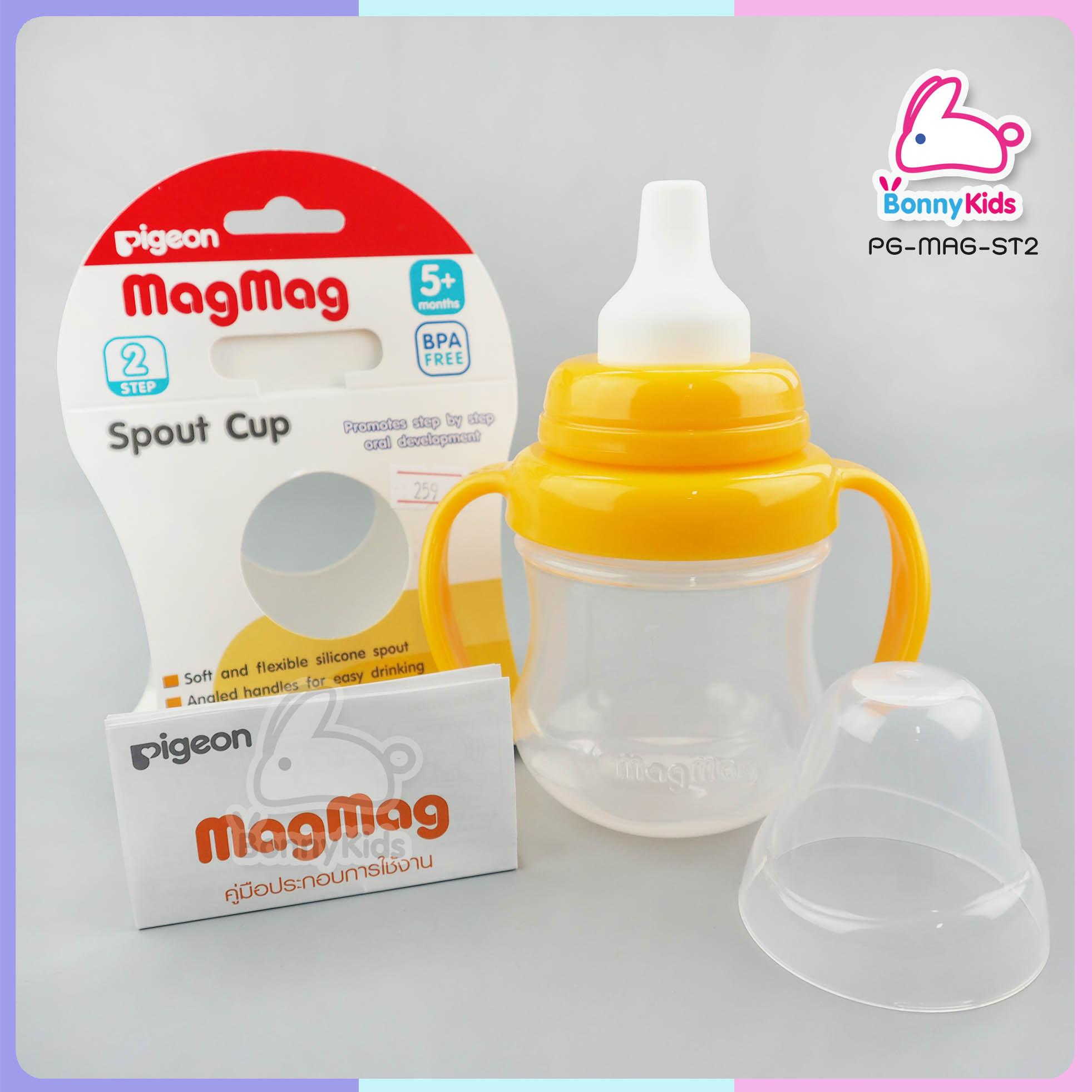 ถ้วยหัดดื่ม Pigeon Mag Mag Step 2 เหมาะกับเด็ก 5 เดือนขึ้นไป